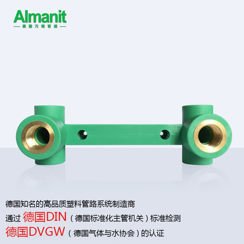 Double Wall Fitting Elbow Set, Female Threading