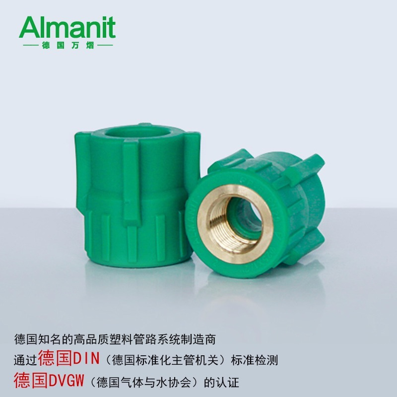 Joint Adaptor, Female Threading